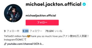 日本人No3 TikToker「michaeljackton.official」