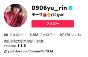 日本人No9 TikToker「ゆーり(20)yuri」